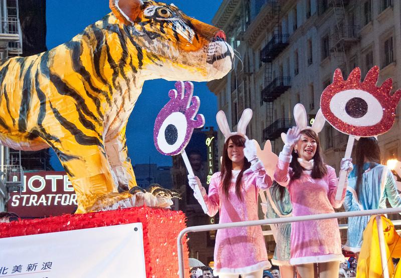 parade-tiger