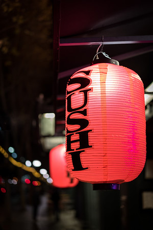 Sushi Lamp, Downtown San Jose
