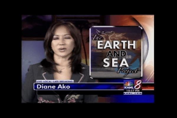 KHNL News<br /> Part 2 (2008) (1:53)