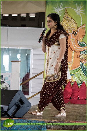 Sanskritik Sangam 39th Annual Convention