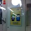 Poster on the London Underground.