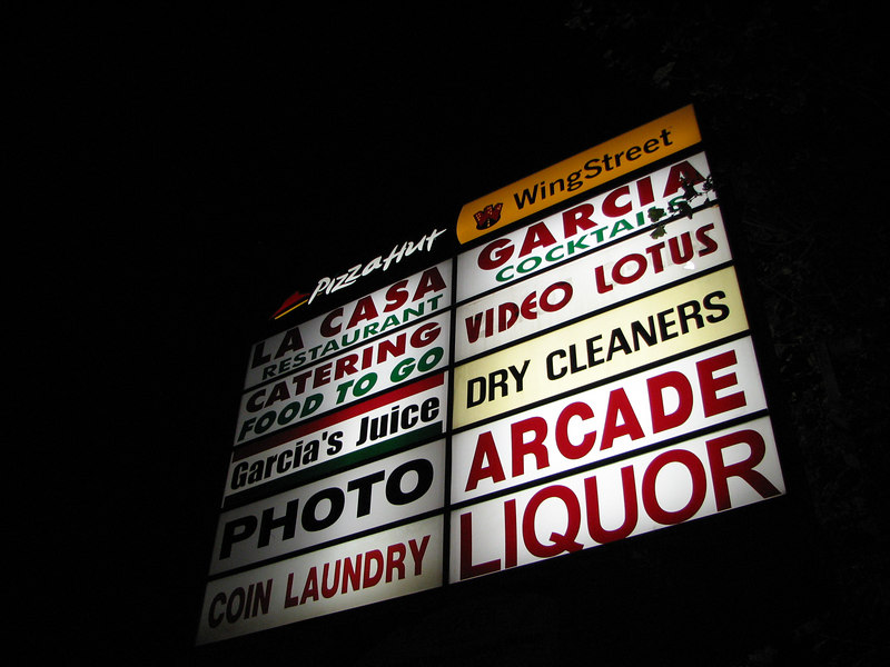 2006 11 22 Wed - Strip mall sign 1