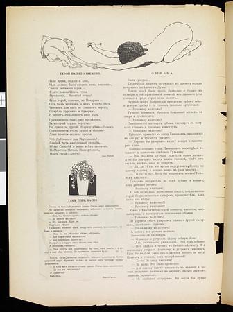 Satirikon, vol. 2, no. 08, February 22, 1909