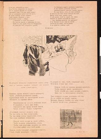 SJP-SIGNALY-1906-V00-N04