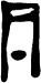 SJP-Monogram-Nevskii