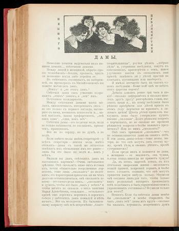 SJP-SHUT-1907-V03-N40