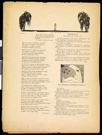 Satirikon, vol. 1, no. 01, 1908