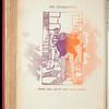 SJP-SHUT-1907-V03-N42