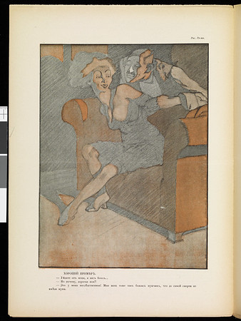 Satirikon, vol. 2, no. 38, August 19, 1909