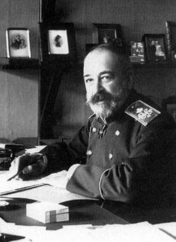 Petr Dmitrievich Sviatopolk-Mirskii, 1857-1914