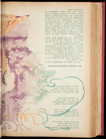 SJP-SHUT-1907-V03-N35