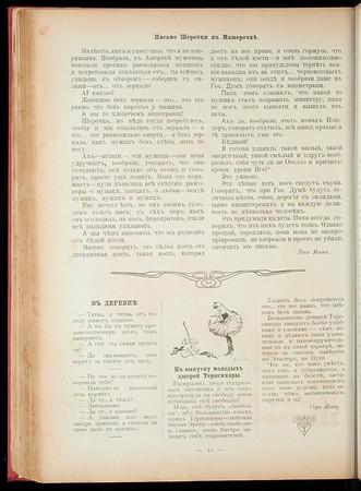 SJP-SHUT-1907-V03-N23