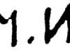 SJP-Monogram-IvanovM~01