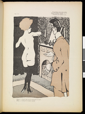Satirikon, vol. 2, no. 11, March 15, 1909