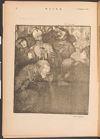 Maski, no. 2, February 8, 1906