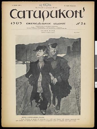 Satirikon, vol. 2, no. 24, June 13, 1909