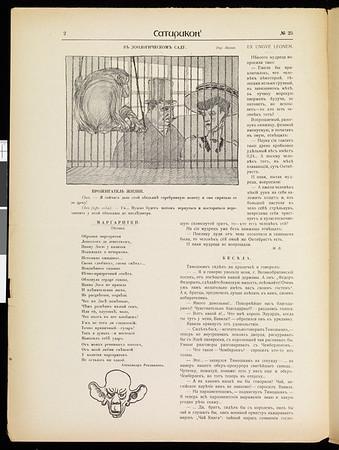 Satirikon, vol. 2, no. 25, June 20, 1909