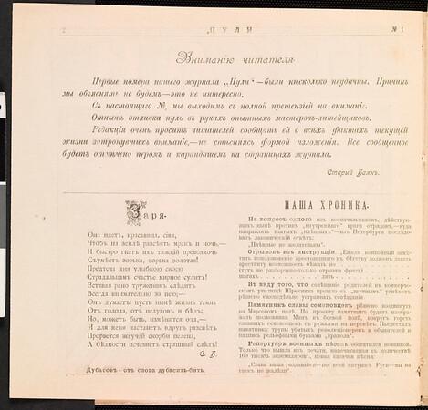 SJP-PULI-1906-V02-N01