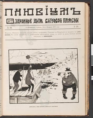 Pliuvium, no. 19, 1907