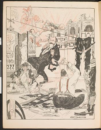 Satiricheskoe Obozrenie, no. 3, 1906