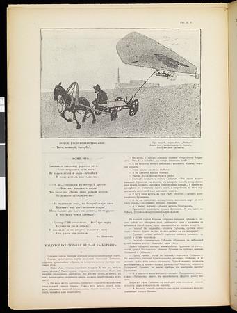 Satirikon, vol. 2, no. 36, August 5, 1909