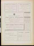 Satirikon, vol. 1, no. 08, 1908