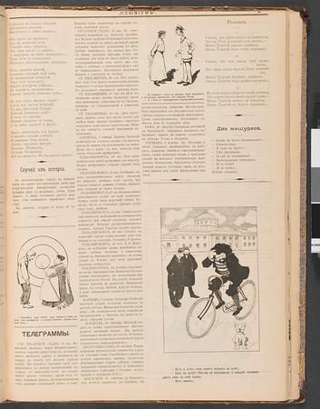 Pliuvium, no. 57, 1907