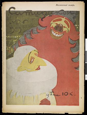 Satirikon, vol. 2, no. 06, 1909