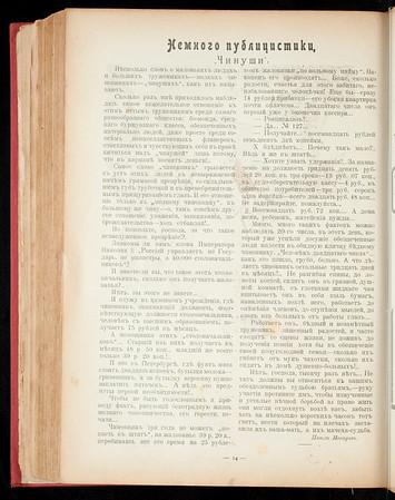 SJP-SHUT-1907-V03-N43