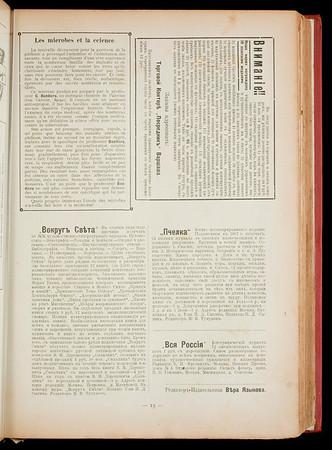 Shut, vol. 3, no. 13, 1907