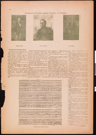 Gazeta Shebueva, vol. 1, no. 9, 1906