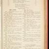 SJP-SHUT-1907-V03-N32