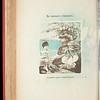 SJP-SHUT-1907-V03-N39