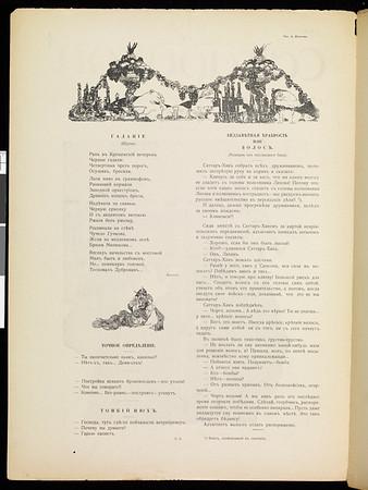 Satirikon, vol. 2, no. 02, January 10, 1909