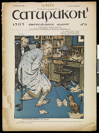 Satirikon, vol. 2, no. 08, February 22, 1909