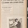 Pliuvium, no. 45, 1907