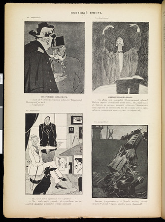 Satirikon, vol. 1, no. 33, November 22, 1908
