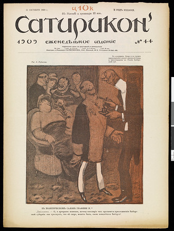 Satirikon, vol. 2, no. 44, October 31, 1909
