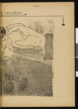 Ezh, no. 4, 1907.