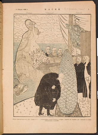 Maski, no. 6, March 13, 1906