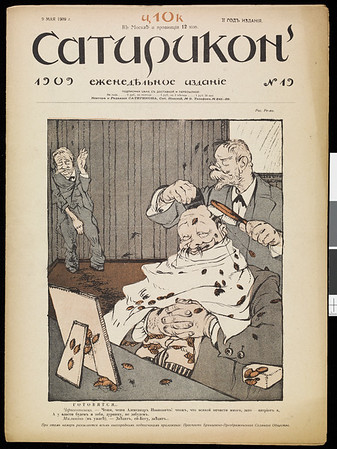 Satirikon, vol. 2, no. 19, May 9, 1909