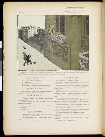 Satirikon, vol. 1, no. 30, November 1, 1908