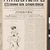 Pliuvium, no. 7, 1906