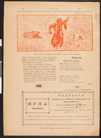 Igla, no. 1, April 1906