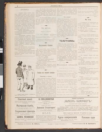 Pliuvium, no. 36, 1907
