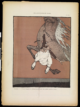 Satirikon, vol. 1, no. 31, November 8, 1908