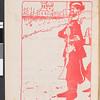 Fiskal, no. 2, 1906