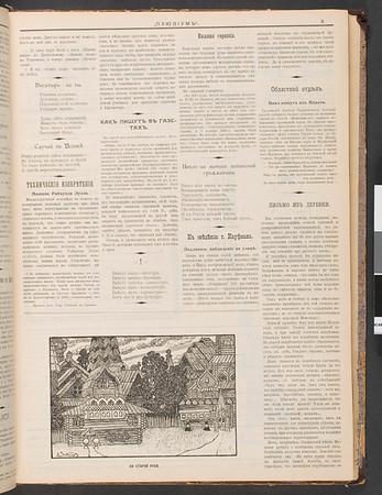 Pliuvium, no. 16, 1907