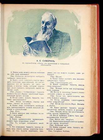 Shut, vol. 3, no. 18, 1907