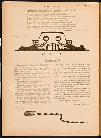 Maski, no. 9, April 10, 1906